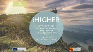 smokinya_ihigher-volunteering-project-in-bulgaria_002